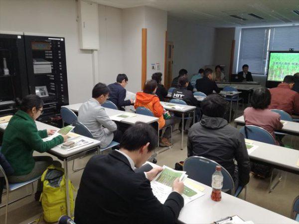 京都市よりミニ講義