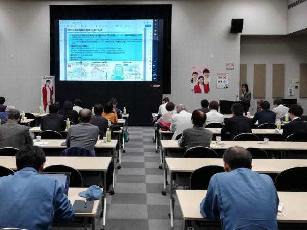 経済産業省講演