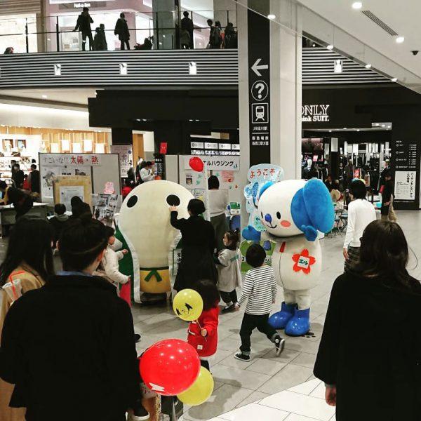 京都府の実施する再エネ啓発イベントにも積極的に参加