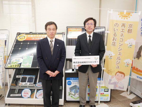 中村俊之さんと山内正太郎さん