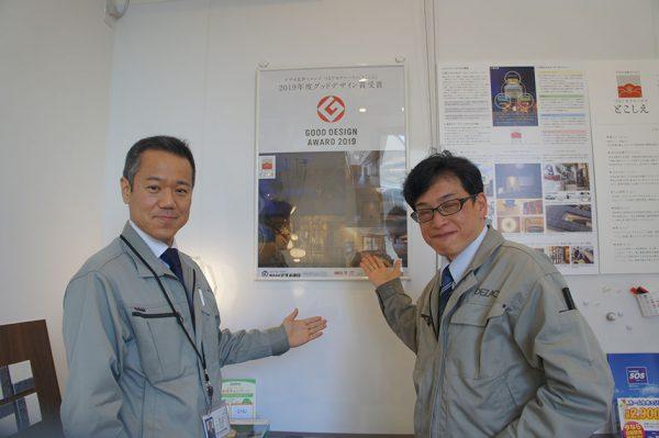 梅本さん(左)と中村さん(右)写真